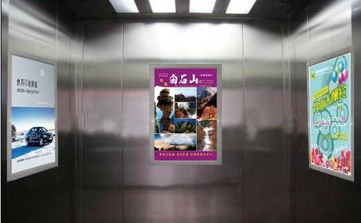 电梯平面广告