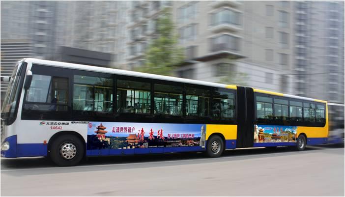 公交车身单层