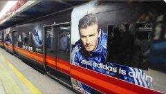 地铁外包车